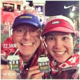Running the #stripatnight – Rock 'n' Roll Las Vegas Half Marathon, 2015 RaceRecap